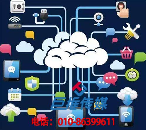 咸宁市选择抖音代运营公司就要选择放心的代运营?