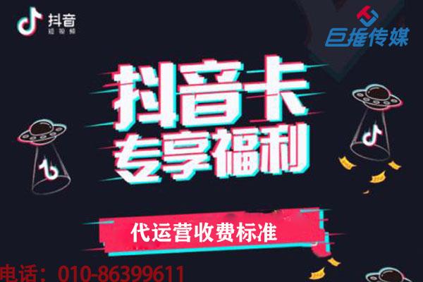 甘肃省抖音代运营公司有哪些养号的秘籍?