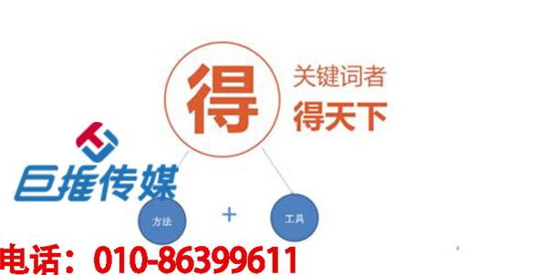 山东省抖音代运营公司如何养出活跃的抖音账号?