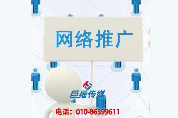 杭州市为什么挑选抖音代运营?