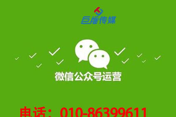 绿茶行业微信代运营公司有哪些服务?