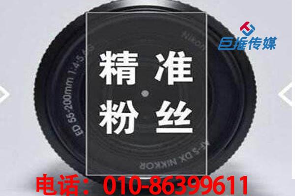 天津市抖音代运营公司有哪些收费价格?