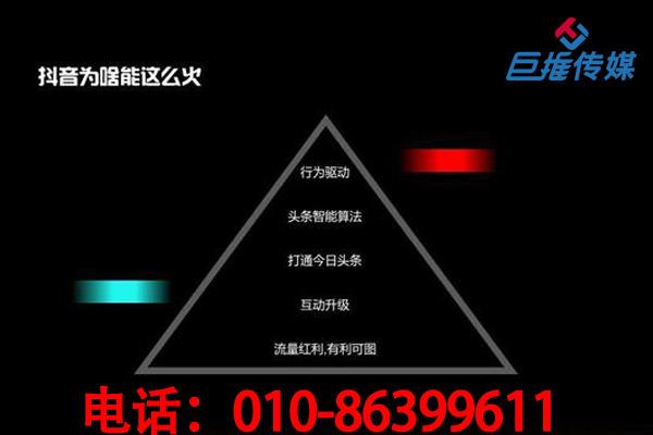 汉中市抖音账号怎样提高权重?怎样快速上抖音热门?